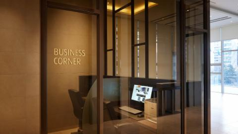 Lotte City Hotel Myeongdong-Facilities-Business