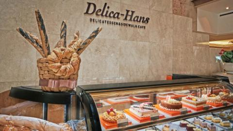 Lotte Legend Hotel Saigon - Bakery - Delicatessen