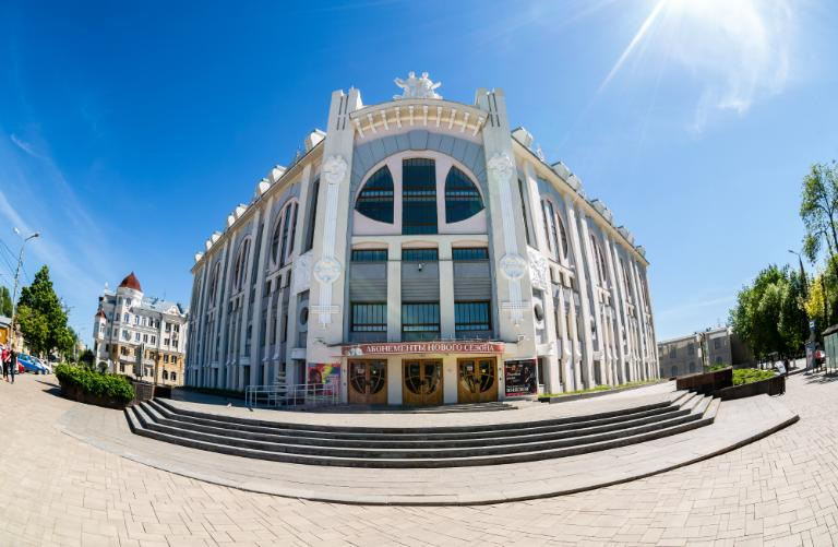 Lotte Hotel Samara - Introduction - Samara Tourist Resort - Samara National Philharmonic