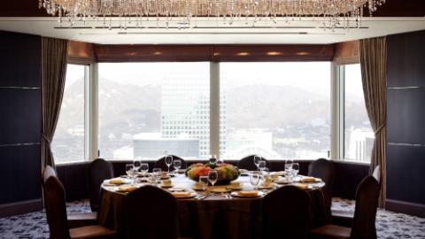 Lotte Hotel Seoul-Wedding&Conference-Conference-Carlton Suite