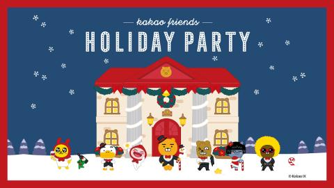 Kakao Friends Holiday Party
