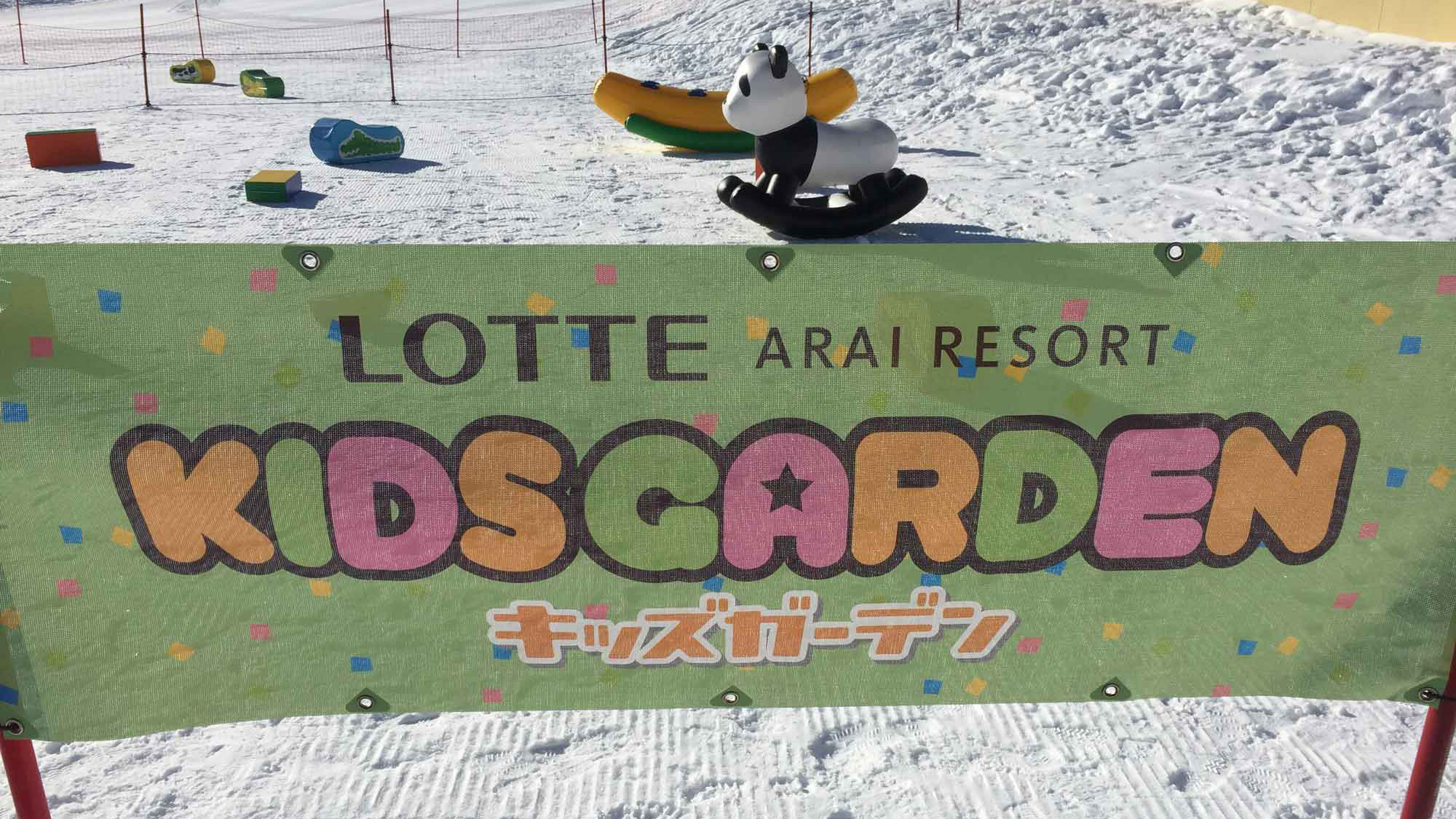 LOTTE ARAI RESORT