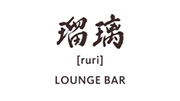 Lotte Arai Resort-Dining-Cafe Lounge-Bar Lounge Ruri
