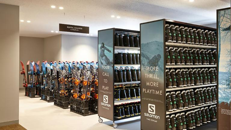 Lotte Arai Resort-Facilities-Shopping-Salomon Station