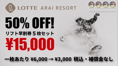 ARAI RESORTS, news