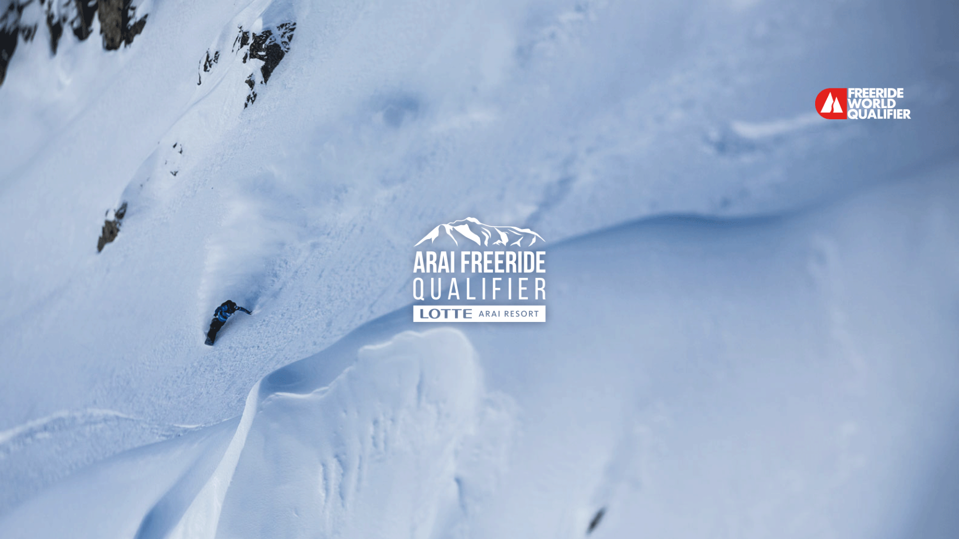Arai Freeride Qualifier