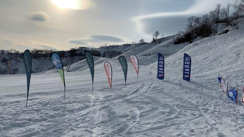 FWQ, Arai Freeride Qualifiers, ski