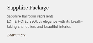 Lotte Hotel Seoul Sapphire Package