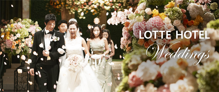 LOTTE HOTELS & RESORTS MEETINGS & WEDDINGS Introduction