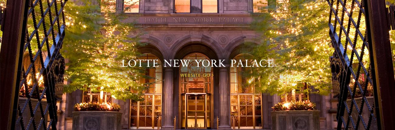 Resultado de imagem para hotel lotte new york palace